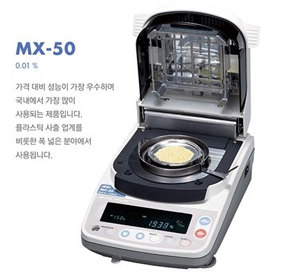 mx-50-1.jpg