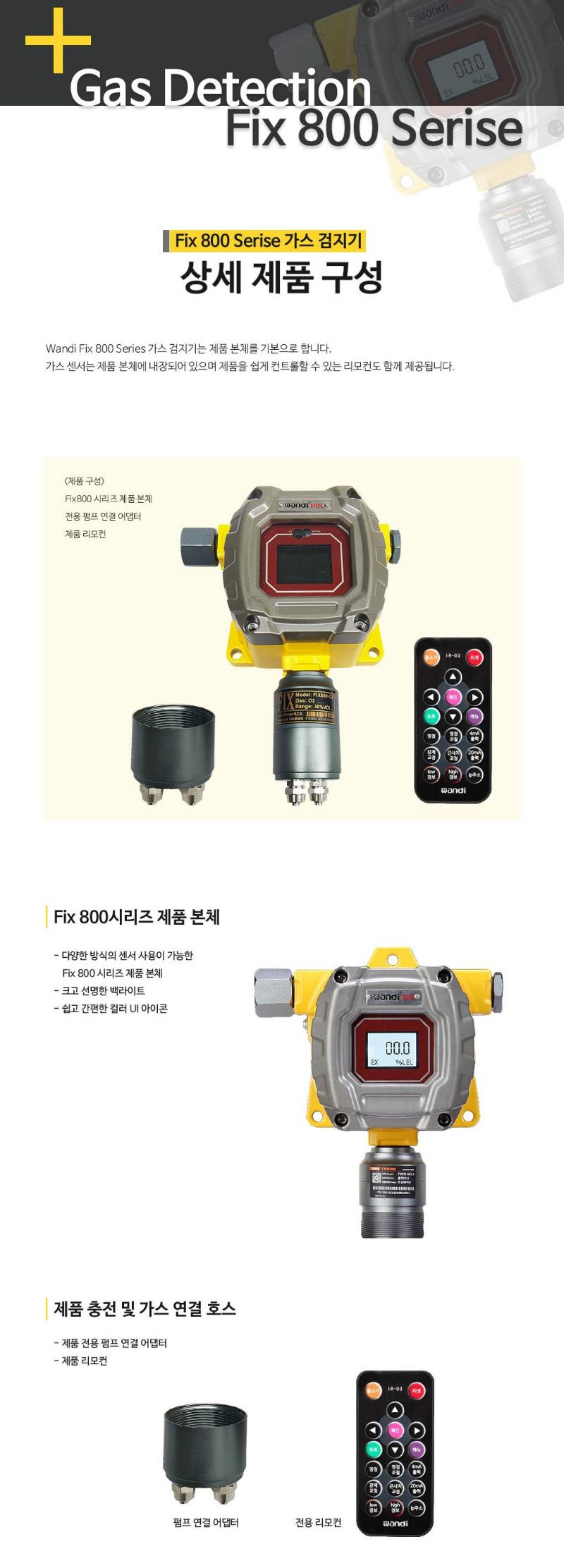 FIX800-008.jpg